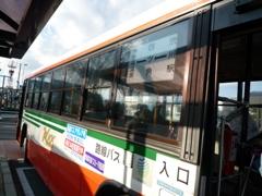 100109_04伊香保行バス