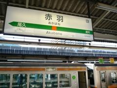100109_01赤羽駅