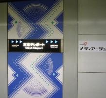100315_04東京テレポート駅1