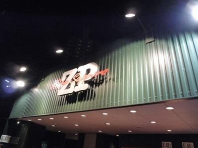 100324_02Zepp札幌2