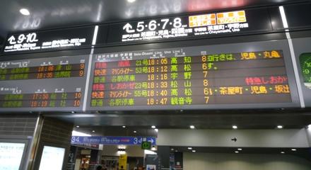 100402_08岡山駅2