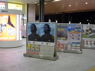 100402_18高知駅3