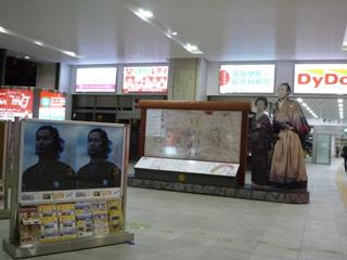 100402_17高知駅2