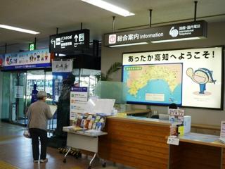 100403_09高知空港