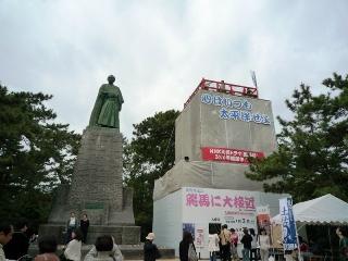 100404_07龍馬像全体