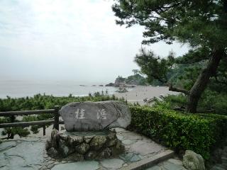 100404_11桂浜3