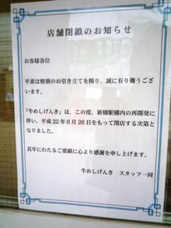 100611_05貼紙