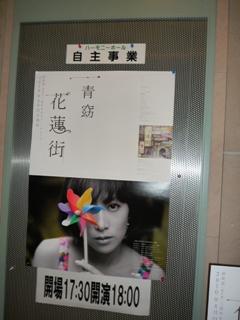 100522_04ポスター