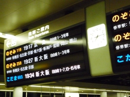 100624_01品川駅