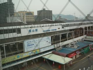 100625_01福山駅1