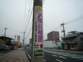 100625_34天使幼稚園