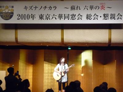 100612_05山葵
