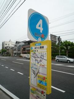 100625_35まわローズバス停