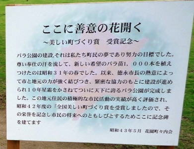 100625_37記念碑2
