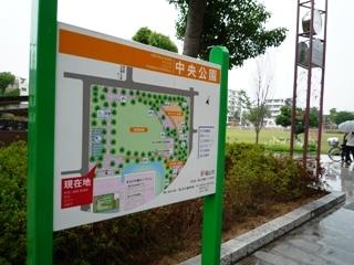 100625_45中央公園
