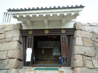 100625_60福山城3