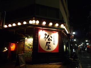 100625_79飲み屋店舗