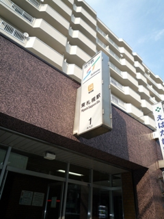 100703_04東札幌駅