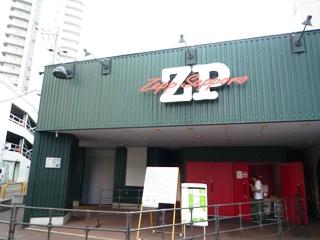 100702_06ゼップ札幌