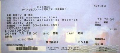 100707_01チケット
