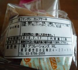 100710_08カップケーキ2