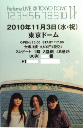 101103_02チケット拡大
