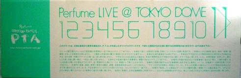 101103_03チケット裏面