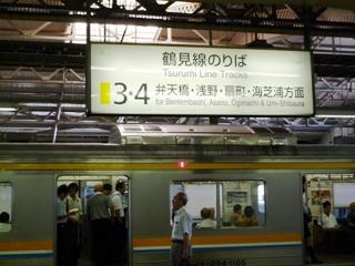 100803_03鶴見線3