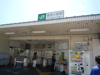 100803_07鶴見小野駅外観