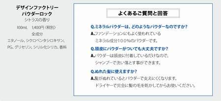 seihin_700_322_09.jpg