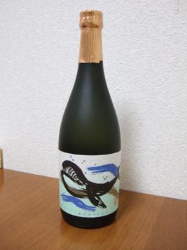 20051120_くじら