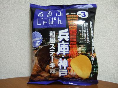 20051206_okashi