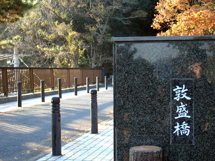 20051225_suma005