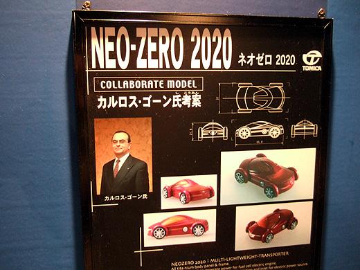 20060430_06.jpg