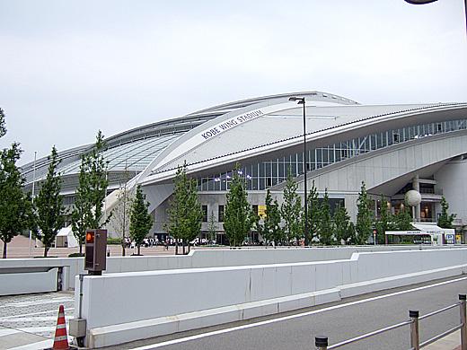 神戸ウイング