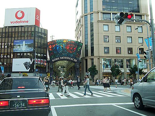 神戸元町1番街_01