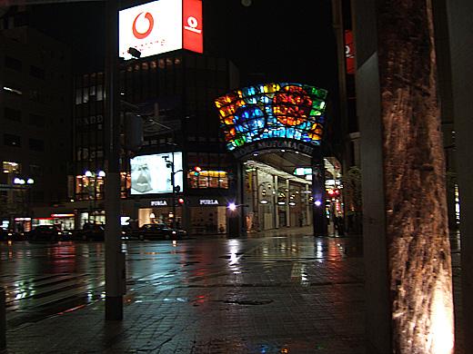 神戸元町1番街_02