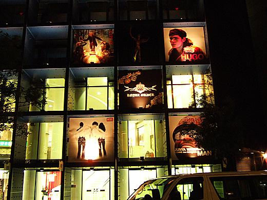 神戸 ジーニアスギャラリー