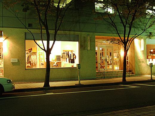 神戸 旧居留地