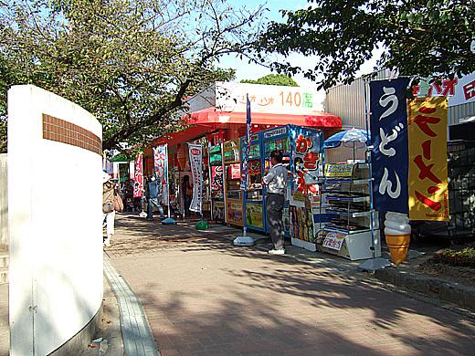 王子動物園_2006092512