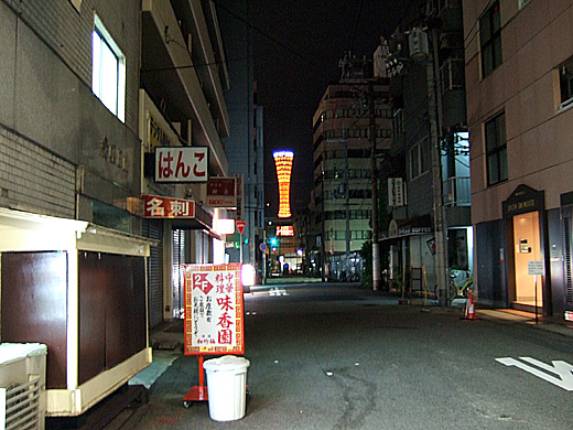 ポートタワー_20061002.jpg