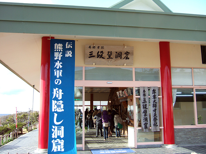waka_05.jpg