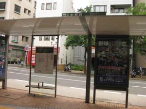 一風堂前のバス停1