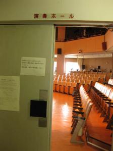 演奏ホール入り口