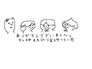 snap_kobemotokita_20099132736_20090921043628.jpg