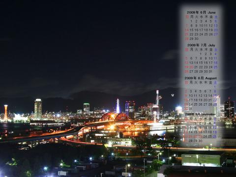 2009年6月無料壁紙カレンダー/神戸の夜景壁紙