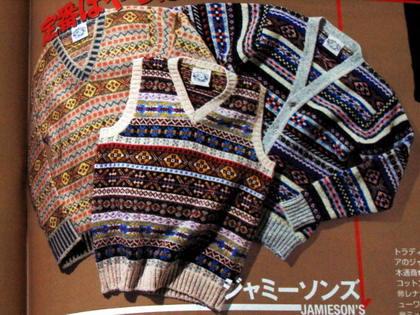 ジャミーソンズのフェアアイルセーター。