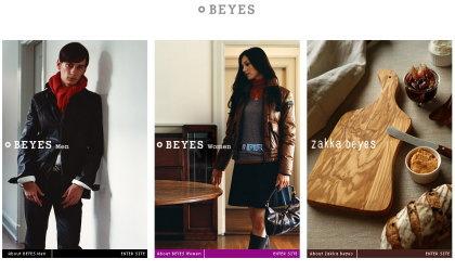 BEYES/バイズがリニューアルです。
