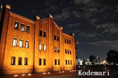 横浜アカレンガ倉庫