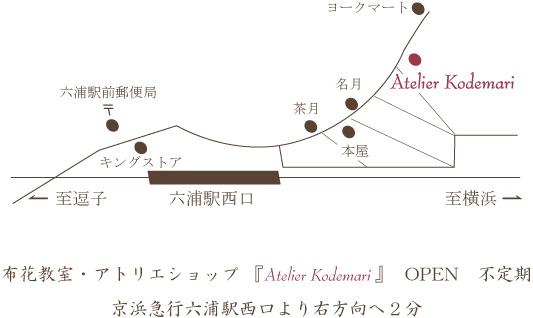アトリエの地図